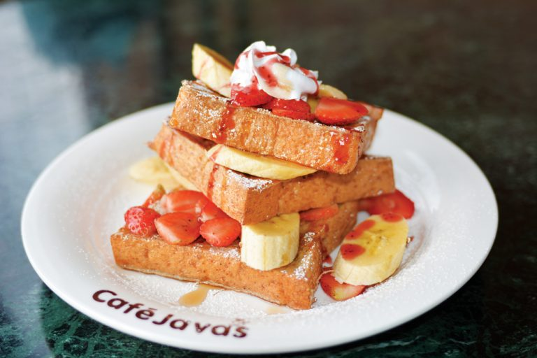 STRAWBERRY & BANANA FRENCH TOAST